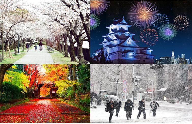 Sau đây các bạn hãy cùng Sei Jin tìm hiểu vẻ đẹp các mùa ở Nhật Bản nhé.