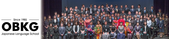 OBKG - 学校法人 岡学園 大阪文化国際学校