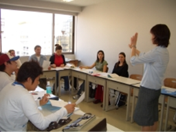 Comprehesive Japanese Language  Course